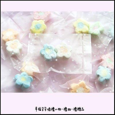 點點磨砂袋裝「小花棉花糖2顆入」-喜糖/生日分享/創意糖果/婚禮禮物/聖誕節/情人節/二次進場/婚禮小物/幸福朵朵