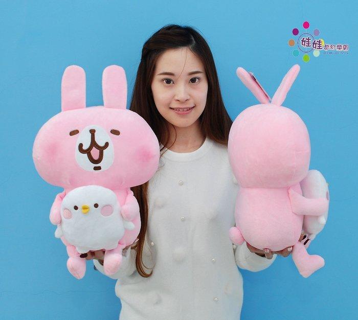 高雄娃娃樂園~卡娜赫拉的小動娃娃~正版授權~Kanahei~兔兔抱P助玩偶~兔子~兔兔抱小雞p助娃娃`生日禮物~全省宅配