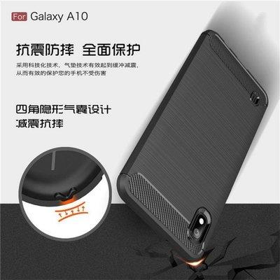 三星 A70 A50 A40S A30 A20 A10 手機殼 耐磨碳纖維 防滑抗指紋防摔抗震 全包邊 攝像頭保護套
