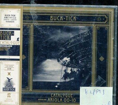 *真音樂* BUCK TICK / CAATALIGUE CD+DVD 全新 K28975