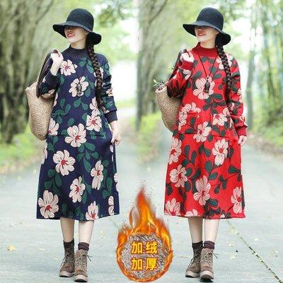 年民族風印花加絨加厚中長款高領顯瘦打底連身裙洋裝