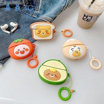 適用Airpods 1/2/3代 Pro耳機套KAKAO FRIEND食物系列 RYAN TUBE 桃子 蘋果耳機保護套
