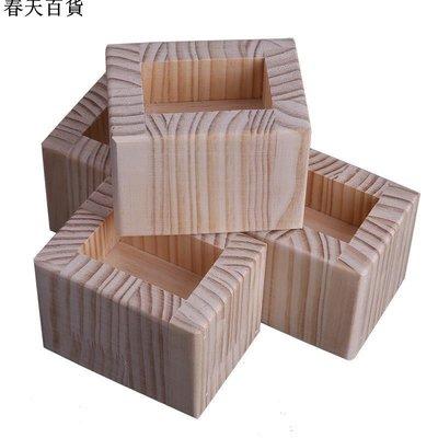 沙發腳墊高桌腳增高實木訂制木塊床墊高底座辦公桌腳套茶幾墊高塊加高桌腳 床腳 沙發腳 廚櫃腳 鞋櫃腳 增高架 免運