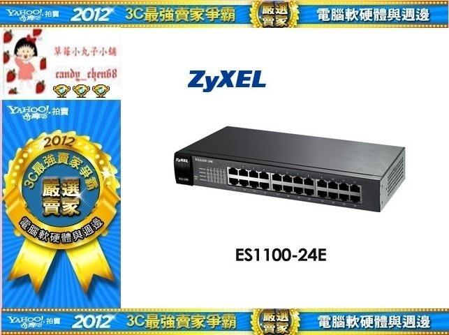 【35年連鎖老店】ZyXEL合勤 ES1100-24E 24埠節能型交換器有發票/3年保固