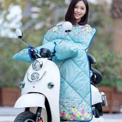 電動摩托車擋風被冬季加大加厚加絨電瓶車擋風罩冬天保暖護膝防風