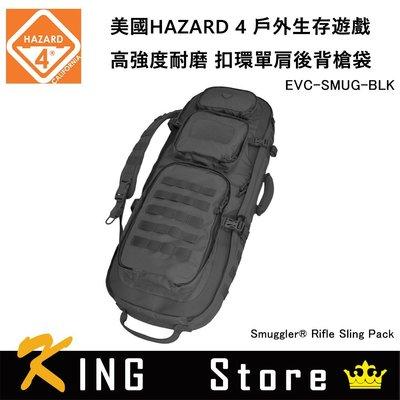 美國HAZARD 4 Smuggler® Rifle Sling Pack  扣環單肩後背槍袋 EVC-SMUG-BLK