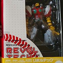 全新未開封 Revoltech 山口式 017 新三一萬能俠 3號
