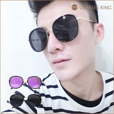 眼鏡王☆時尚造型潮流正妹型男夏日海邊墨鏡太陽眼鏡黑色反光水銀米白紫粉S266
