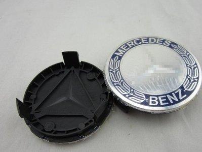 BENZ AMG 賓士 鋁圈蓋 輪圈蓋 w203 w204 w210 w211 w212 w219 w218