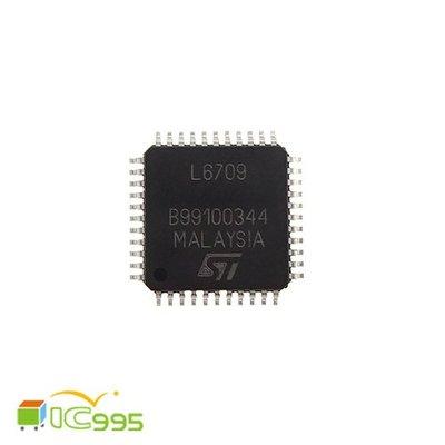 ic995  維修零件 電子零件 筆電 液晶螢幕 電腦  半橋 門驅動器 芯片 IC L6709
