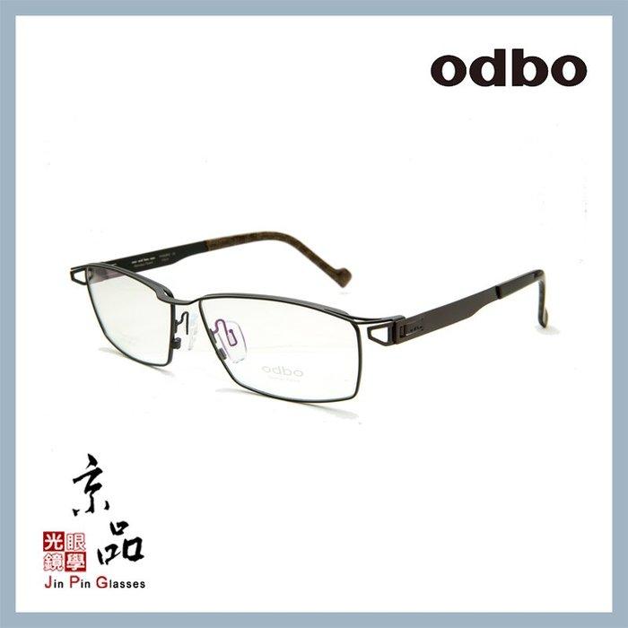 【odbo】1759 C59 霧黑 無螺絲設計款 大方框 鈦金屬 光學鏡框 JPG 京品眼鏡