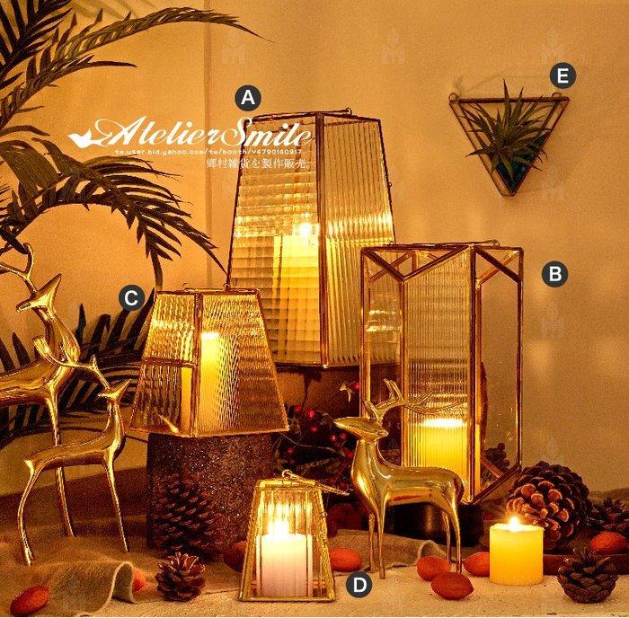 [ Atelier Smile ] 鄉村雜貨 北歐風 / 金屬家飾系列 / 玻璃風燈 / 燭台 # B款  (現+預)