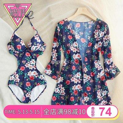Empress丶游泳衣女顯瘦遮肚性感韓國保守裙式連身顯瘦遮肚罩衫二件套游泳衣