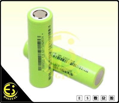 ES數位 18650 2900mAh 高容量電池 充電電池 鋰離子電池 行動電源 手電筒 電扇 露營燈 工作燈 平頭