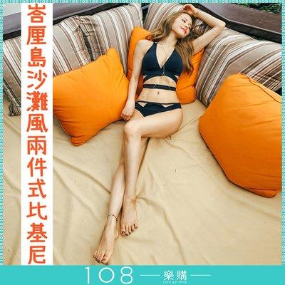 108樂購 超美感 SEXY 性感 火...