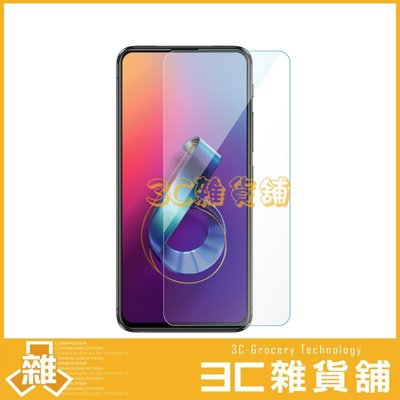 【3C雜貨】含稅現貨 ASUS ZenFone 6 ZS630KL 鋼化玻璃保護貼 鋼化貼 玻璃貼 保貼 螢幕保護貼
