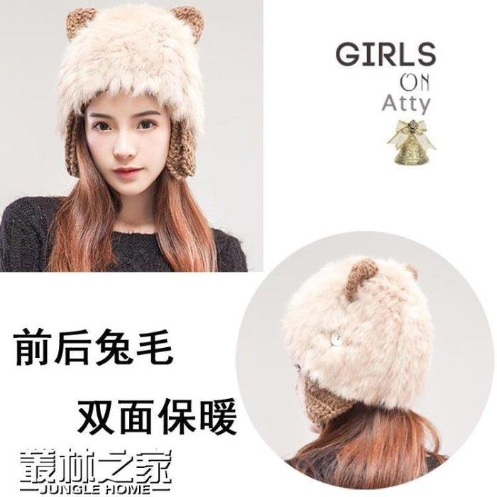 可愛貓耳朵兔毛帽子女秋冬天保暖針織護耳帽時尚毛線帽 尚美優品