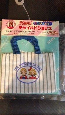 1986年 The Vaudeville Duo 狗男女 Eddy & Emmy Jenny 娃娃用 Tote Bag A款 Sanrio 日本製