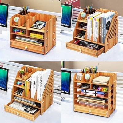 辦公桌面收納盒用品大號多層抽屜文件室雜物木質儲物書桌置物架子【 全店免運】 現貨