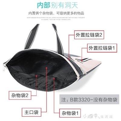 【免運】-手提文件袋A4帆布公事包男女...