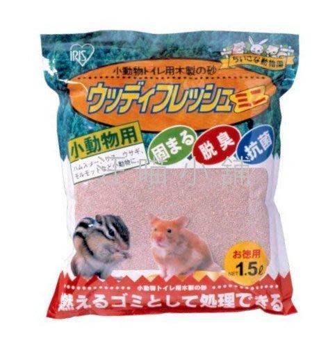 ☆汪喵小舖2店☆ 日本 IRIS 寵物鼠用木砂1.5L 約975克