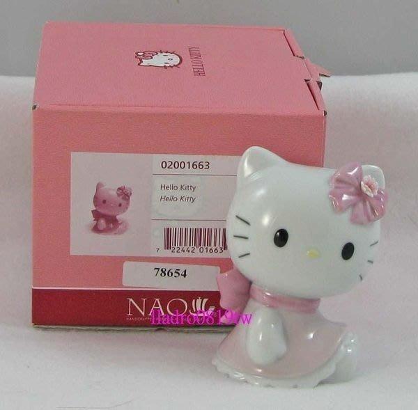 現貨(全新正品) NAO  Hello Kitty 西班牙瓷偶 Lladro副廠牌三麗鷗/另施華洛世奇lalique麥森