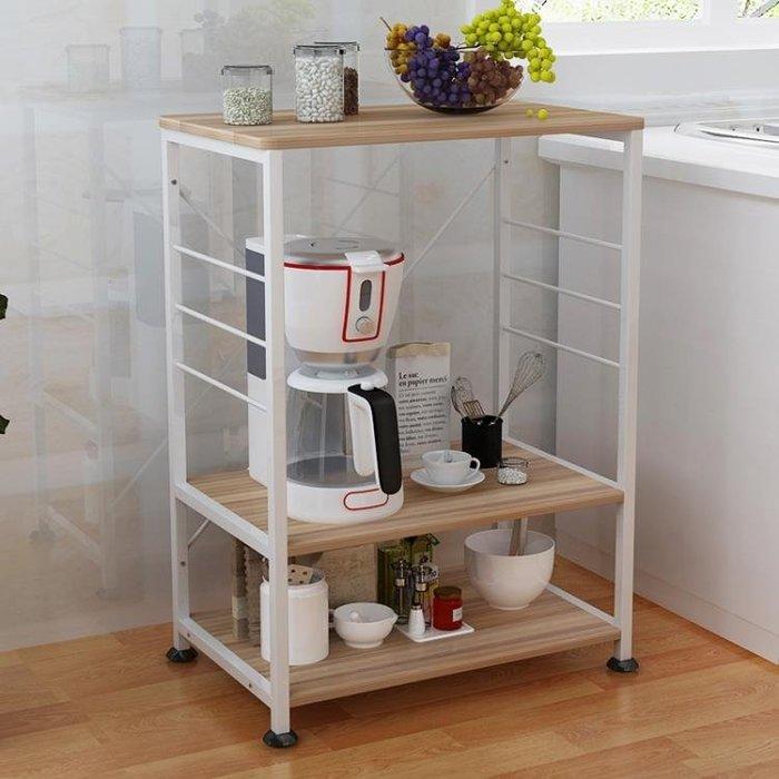 潮宅廚房置物架微波爐架落地簡易廚房置物架碗柜架電器層架子- 【愛購時尚館】