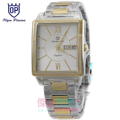 【JAYMIMI傑米】奧林比亞 OP 愛其華  全新原廠公司貨 經典時尚羅馬方型腕錶中金款 對錶