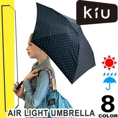 Ariels Wish-日本KIU百貨晴雨兩用折傘短傘雨傘陽傘防曬遮陽抗UV紫外線-黑色底金色小星星水玉-超輕量90g