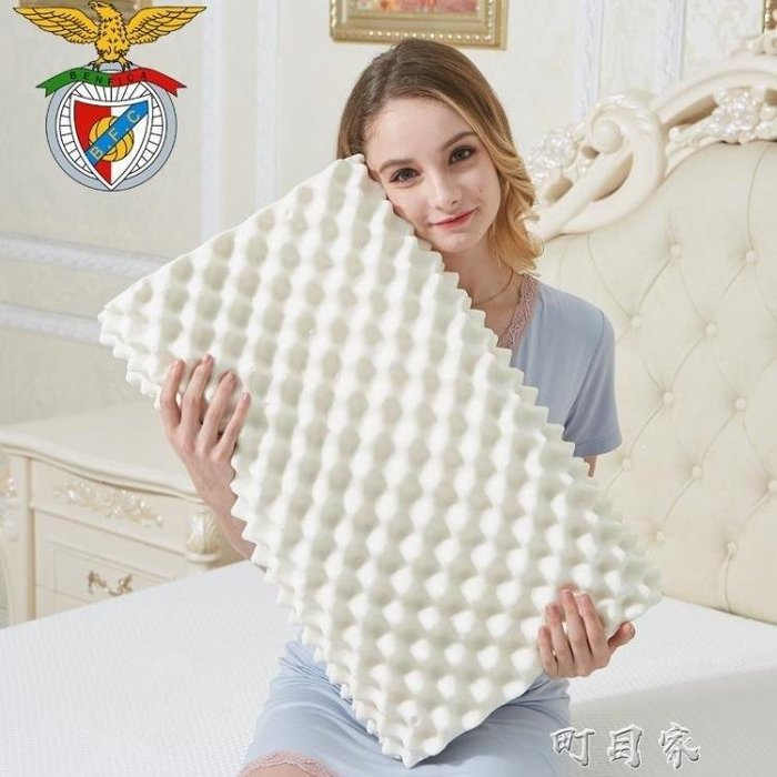 BELOCO 天然大顆粒乳膠枕頭枕芯按摩護頸枕頸椎枕酒BE655