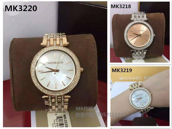 【Michael Kors代購館 】美國正品MK3218 MK3219 MK3220 超薄型手錶 奢華水晶鑽錶盤錶帶女錶
