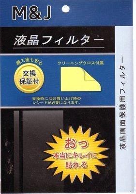 NEW3DSLLL 用 4H 硬度日本頂級代工 奈米 保護貼 抗油污 超抗刮 亮面 雙螢幕貼【板橋魔力】
