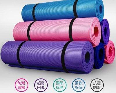 【瑜珈墊-慢生活-厚10mm-3件套-NBR-183*61cm-1套/組】防滑瑜珈墊(墊+扣繩+包)-56008