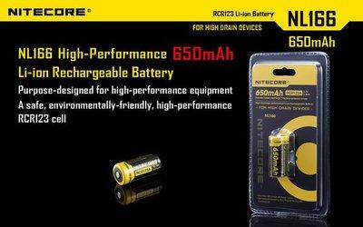 【LED Lifeway】NiteCoren NL166 RCR123A 16340 原廠大容量 高品質 專用鋰電池 彰化縣