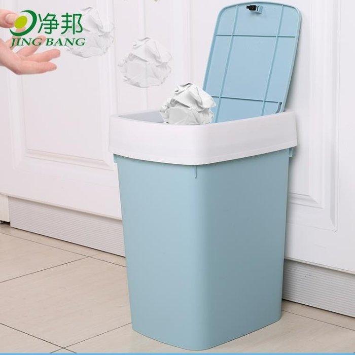垃圾桶大號有蓋垃圾桶衛生間家用廁所廚房客廳塑料臥室辦公室帶蓋拉圾桶XW-紫色薇洋-可開發票