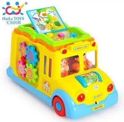 設計師美術精品館匯樂796智育校園巴士兒童益智早教玩具車 電動車萬向燈光學習音樂