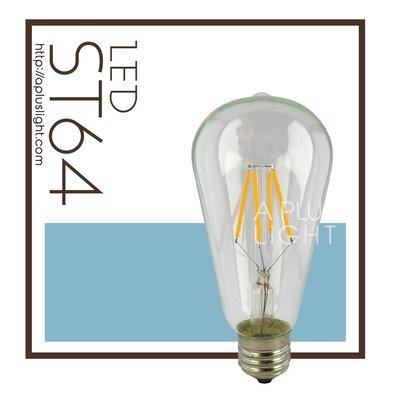 A+LIGHT[AplusLight]LED-ST64燈絲燈泡//E27/4W/110V-220V|β