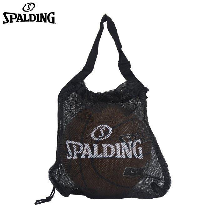 運動GO~ SPALDING 斯伯丁 單顆裝 側背帶 球袋 束口袋 籃球袋 透氣網袋 黑 SPB5330N10