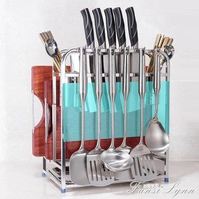 304不銹鋼刀架廚房置物架砧板菜刀座廚具用品收納筷子多功能架子 igo