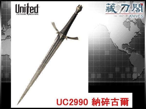 《藏刀閣》UNITED-(UC2990)哈比人-戒靈短劍