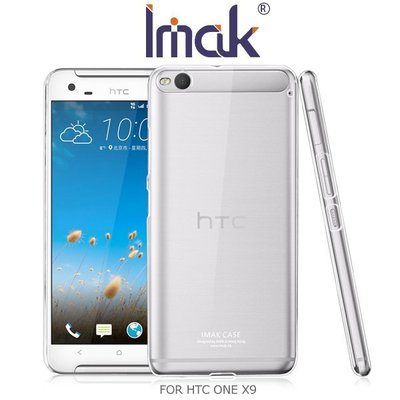 *PHONE寶*IMAK HTC ONE X9 羽翼II水晶保護殼 加強耐磨版 透明保護殼 硬殼