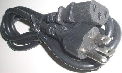 【鑫巢】1.8米 品字電腦電源線 變壓器電源線 筆電電源線 1.8M UL/CSA 10A/125V