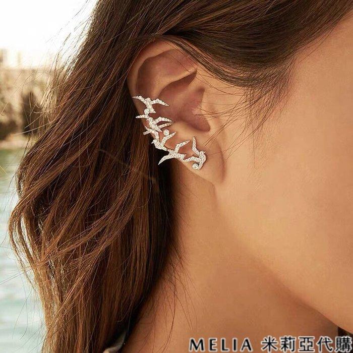 Melia 米莉亞代購 商城特價 數量有限0809 APM MONACO 飾品 耳釘 耳夾 法式浪漫與優雅 生動造型燕子