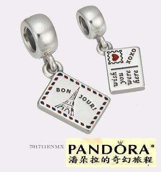 {{潘朵拉的奇幻旅程}} PANDORA - Wish You Were Here 希望妳在這裡 791711ENMX