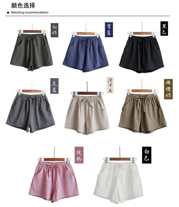 貓姐的團購中心~有中大碼~夏日透氣顯瘦棉麻短褲~8種顏色~S-XL一件190元~預購款