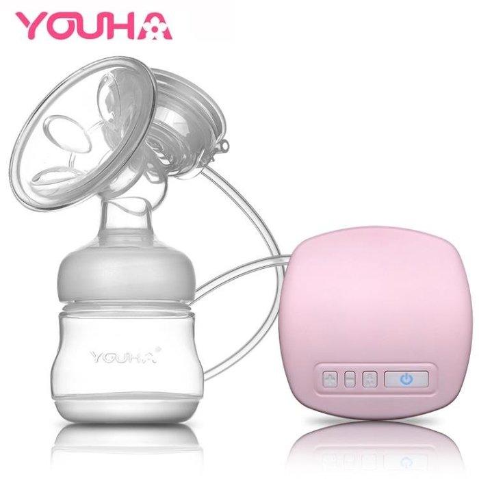 電動吸奶器 自動擠奶器吸乳器 孕產婦吸力大拔奶器靜音非手動