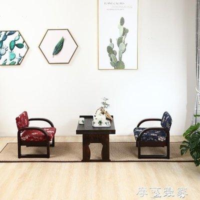 哆啦本鋪 榻榻米椅子靠背椅日式實木單人沙發客廳茶幾凳懶人飄窗凳和室椅 D655