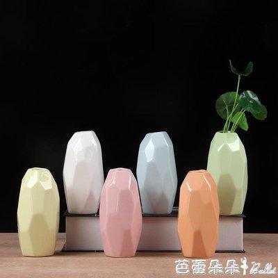 花瓶陶瓷小花瓶小清新水培花器桌面現代簡約家居裝飾擺件
