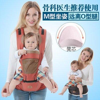 四季通用嬰兒背帶腰凳多功能前抱式透氣小孩寶寶坐凳