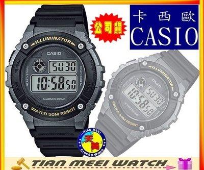 【台灣CASIO原廠公司貨】【天美鐘錶店家直營】【下殺↘超低價有保固】CASIO新款時尚電子錶 W-216H-1B